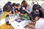 高雄壽山動物園 明起6天兒童免費