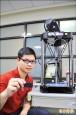 3D列印鑰匙圈 高中職生說酷