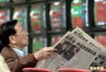 鴻海財報利多出盡 盤中跌幅逾3%