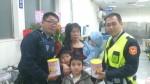 警察叔叔快點來…11歲稚子機警「救媽媽」