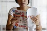 當媽媽不用丟工作!日政府禁止企業解聘懷孕勞工