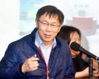 柯P專訪中媒放首頁 中國網友:有遠見