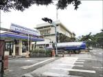 議員促竹市府 要中油速遷油庫