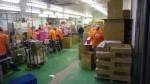 知名人蔘茶含毒農藥? 高市衛生局抽驗工廠、門市