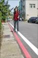〈到底能不能停車?〉紅、白線同時劃 警察也傻眼