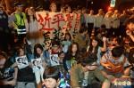 學生批政府出賣全民利益 提四訴求