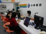中華電信寬頻降價!用戶最多年省276元