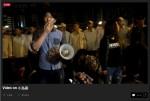 吳崢:親耳聽見警察說「抗爭群眾沒有人權」