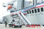 《TAIPEI TIMES 焦點》 Ma touts domestic submarine program