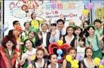 兒童節送大禮 21景點4月免費、優惠遊