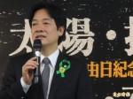 迎4月7日言論自由日 台南啟動系列活動