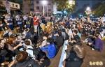 抗議黑箱亞投行 黑島青:331行動只是開始