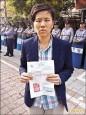 學生團體跨夜抗爭 控警施暴