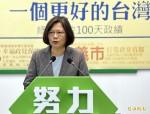 申入亞投行 蔡:國際事務兩岸化 嚴重矮化國格