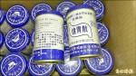 胃散摻工業鎂粉 2藥廠已停業 產品照賣