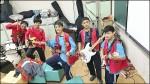 鄒族青少年搖滾樂團 週日嘉縣開唱