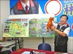 〈恐龍現身九九峰?〉 草屯建侏儸紀公園 交部初勘促提計畫