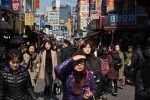 南韓經濟超冷!今年恐再降息