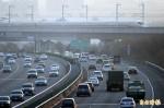 清明連假車潮 預估國道每日湧進280萬輛次