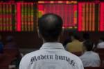 擠泡沫 中國鼓勵投資大戶放空股市