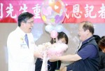 《TAIPEI TIMES 焦點》 Plane crash survivor celebrates life