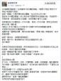 臉書版1999擬設2百讚門檻 黃智賢痛批:階級制