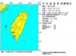 屏東琉球地牛翻身!規模4.6 最大震度3級