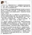 重建台中公園內日神社鳥居 洪秀柱:文化認同錯亂