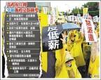 馬執政7年,你幸福嗎?/府指示宣傳「台灣更幸福了」
