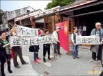 《文資審議》嘉禾新村僅保留3棟 地主、民團不滿