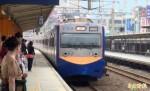 台鐵撞路人意外 影響7列次1090人