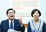 《TAIPEI TIMES 焦點》 Tainan speaker alleges persecution, slams Lai