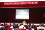 前竹區段徵收二次公聽會 場內外都熱
