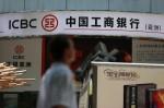 中國勒令國有銀行減薪 員工紛跳槽