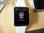 粉絲搶購Apple Watch 水貨價飆3倍