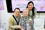 80歲驚見乳癌 百歲阿祖打敗病魔