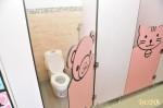 童頑皮說打手槍 竟罰掃廁所到畢業
