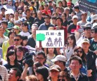 《TAIPEI TIMES 焦點》 Protest urges dome demolition