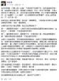 台灣食安狂出問題 徐嶔煌批為政者無能