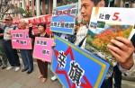 《TAIPEI TIMES 焦點》 Groups pan KMT 'brainwashing'