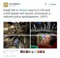 尼泊爾強震 軍方估恐逾4000人死亡