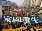核三廠冒火 環團要求懲處失職人員