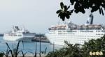 中客海陸進攻! 2艘中國郵輪同時駛入花蓮港