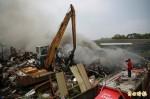 廢金屬回收場火警 鄰加油站冶金廠心驚驚