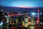 經濟成長或減債 中國面臨兩難抉擇