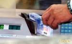 央行出手調節 新台幣兌美元終場升1.9角