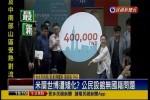 前進米蘭打造台灣館 柯文哲捐40萬響應