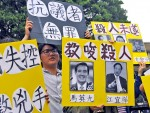 《TAIPEI TIMES 焦點》 Ex-premier Jiang loses Supreme Court appeal