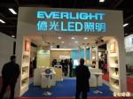 白光LED專利侵權訴訟 億光大勝日亞化