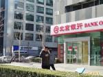 我國銀行對中國放款 第一季大減300億元